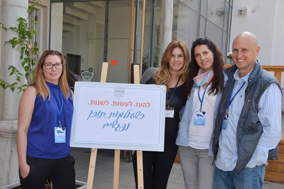 עם צוות אורין קיסריה